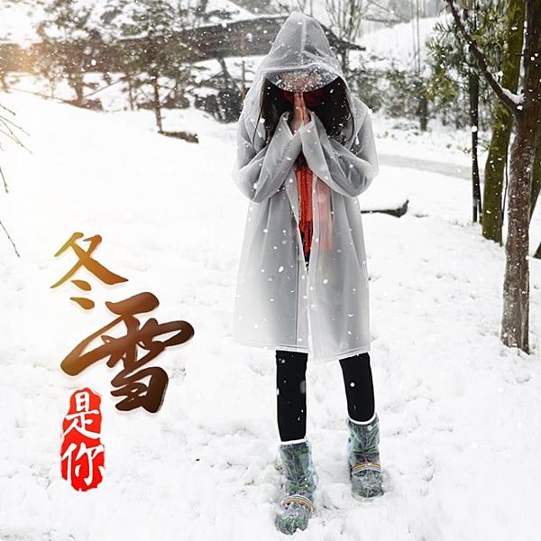 雨衣雨披女單人時尚透明全身連體成人戶外套長款男電動電瓶自行車【新年特惠】
