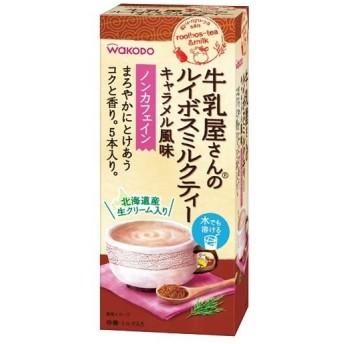 (まとめ)アサヒグループ食品 WAKODO牛乳屋さんのルイボスミルクティー キャラメル風味 ノンカフェイン スティック 1箱(5本)〔×20セット〕