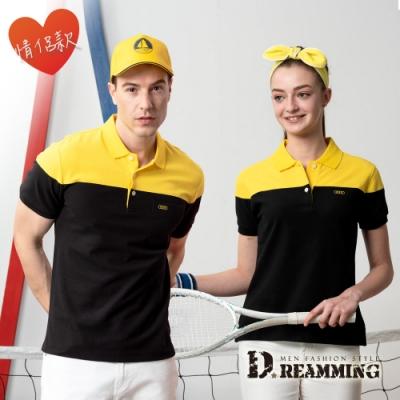 Dreamming 美式潮流撞色高磅棉質休閒短POLO衫 透氣 親膚-黑黃
