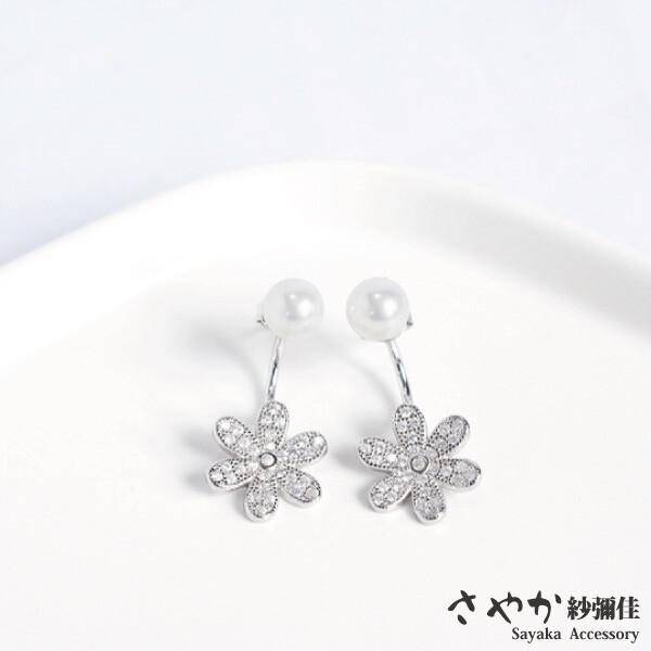 sayaka紗彌佳925純銀嫻雅氣質六瓣花鑲鑽2戴式造型珍珠耳環