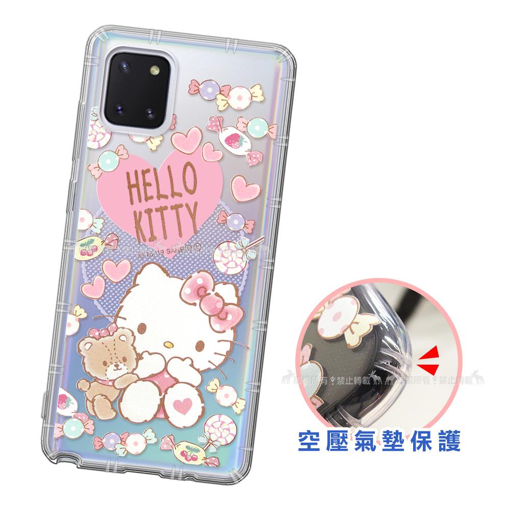 三麗鷗授權 Hello Kitty凱蒂貓 三星 Samsung Galaxy Note10 Lite 愛心空壓手機殼(吃手手) 有吊飾孔