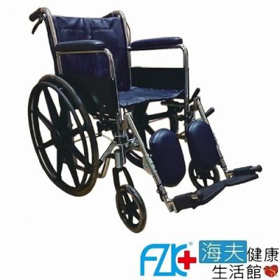 海夫健康生活館 FZK 鐵製 電鍍 骨科腳 輪椅_FZK-140