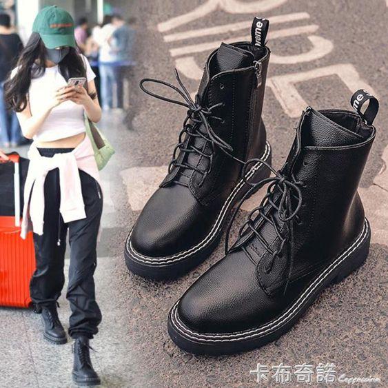 夏季新款透氣馬丁靴女士英倫風學生歐美復古中筒百搭短靴子
