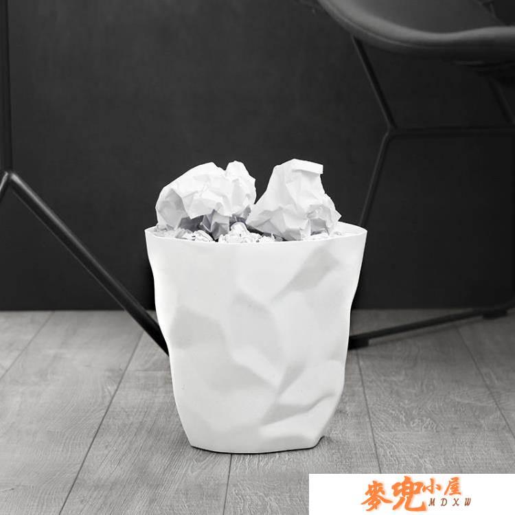 北歐創意褶皺個性筆筒/垃圾桶文具收納無蓋垃圾桶防水紙簍 麥兜小屋