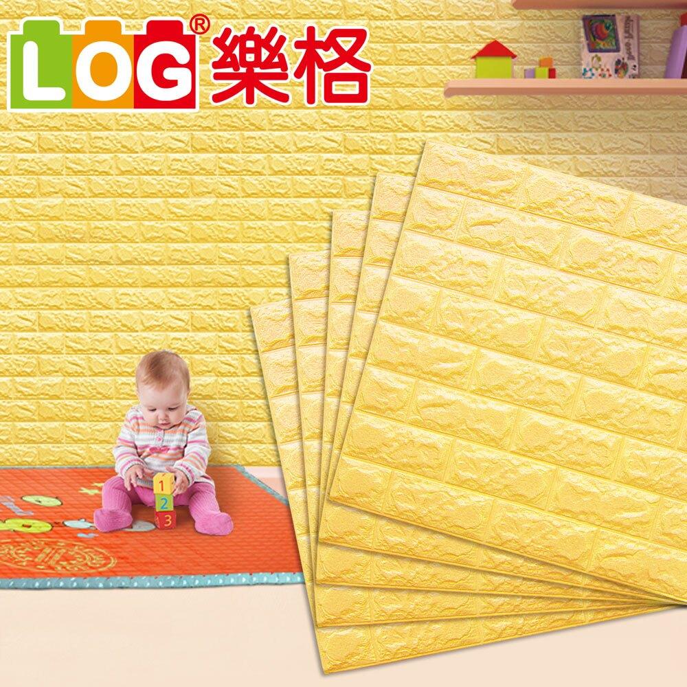 LOG樂格 3D立體 磚形環保兒童防撞牆貼 小鴨黃 5入