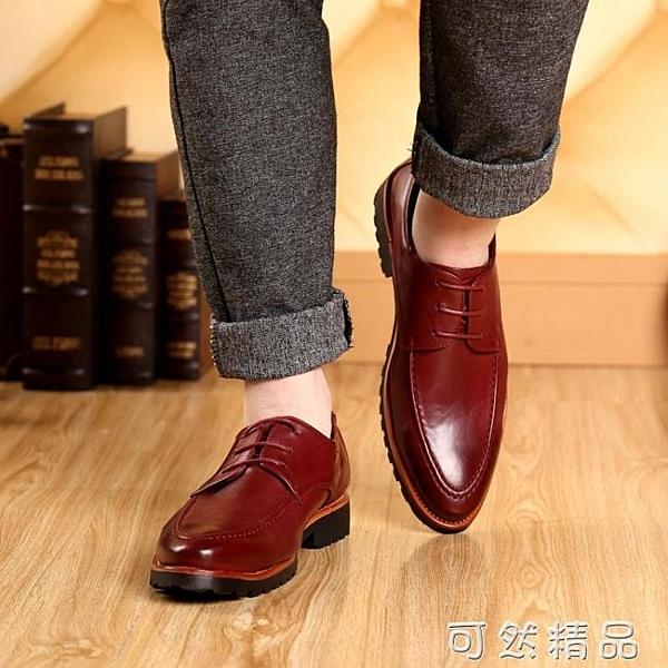 皮鞋韓版黑色正裝內增高尖頭皮鞋男士新郎婚鞋英倫青年休閒男鞋子