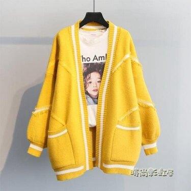 大碼女裝慵懶風毛衣開衫中長款春2020新款寬鬆網紅很仙的針織外套「時尚彩虹屋」 聖誕節禮物