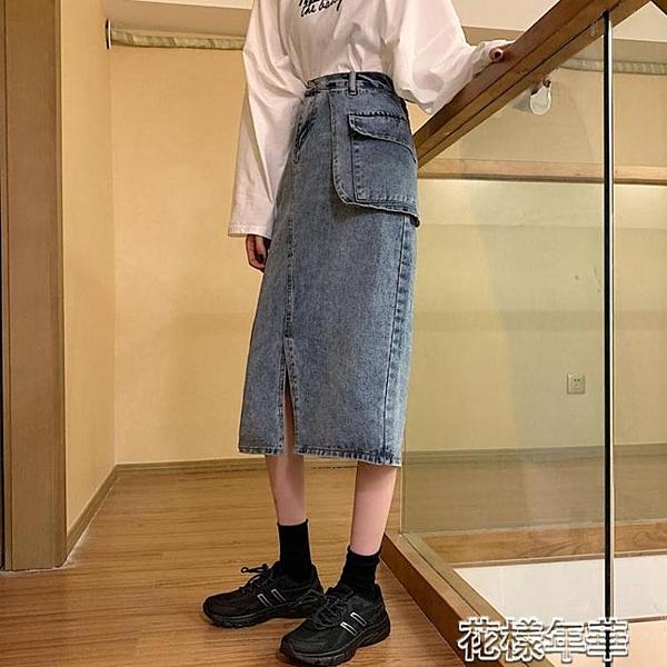 春季新款韓版百搭不規則牛仔半身裙女裝中長款高腰A字裙 花樣年華
