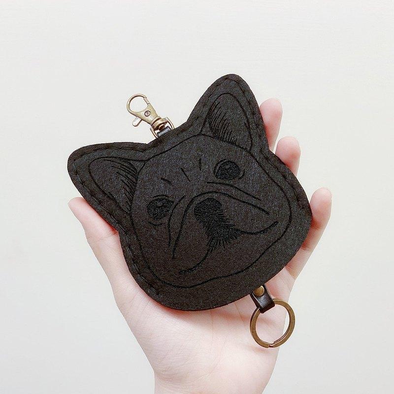 Animal-犬系列-羊毛手縫鑰匙套鑰匙包Key sets/法鬥正面版-墨黑