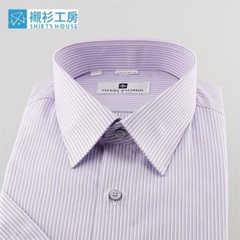 皮爾帕門pb粉紫色細條紋、春風拂面、精神煥發一般版型短袖襯衫64045-08 -襯衫工房