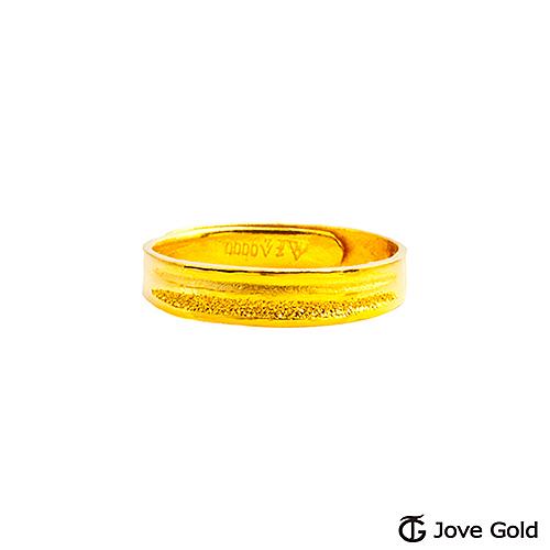 Jove Gold漾金飾 一眼瞬間黃金女戒指