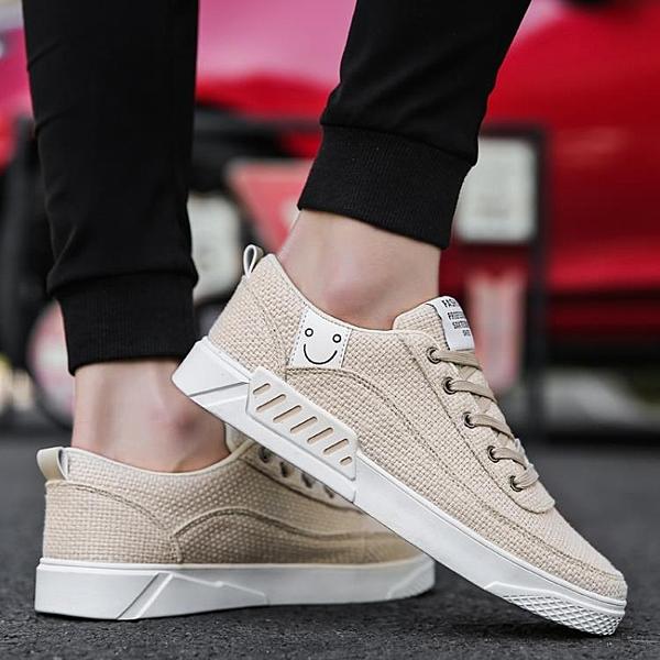 帆布鞋新款夏季男鞋韓版潮流帆布鞋男百搭低筒休閒亞麻板鞋透氣潮鞋