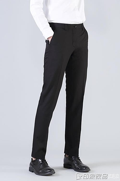 職業正裝修身韓版男士上班黑色西褲男裝商務工作褲西服免燙褲 印象家品
