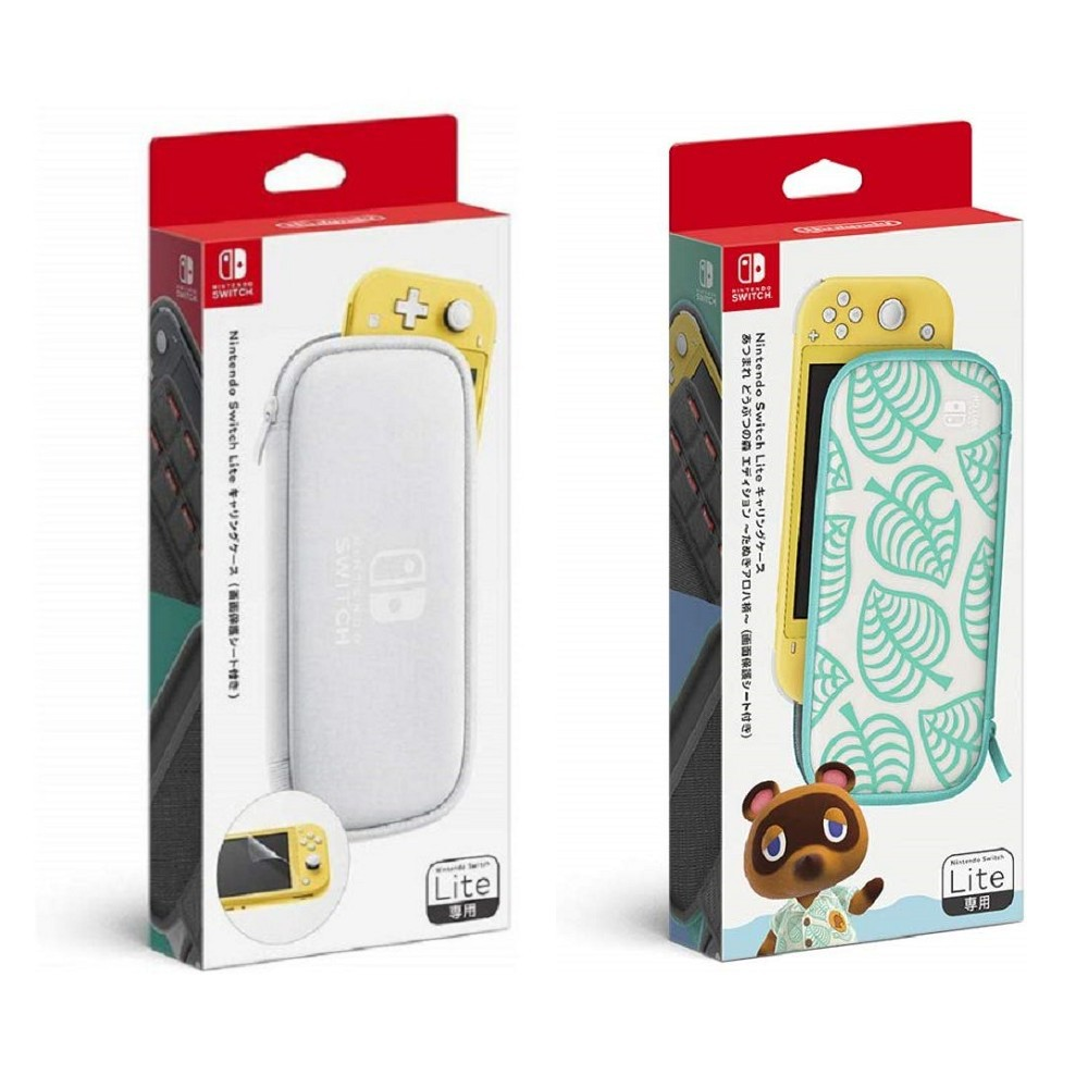 任天堂 原廠 Switch Lite主機NSLite 收納包 攜行包含螢幕保護貼【魔力電玩】
