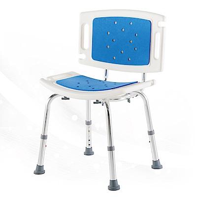 必翔銀髮 輕便背靠式軟墊洗澡椅 YK-3030-1