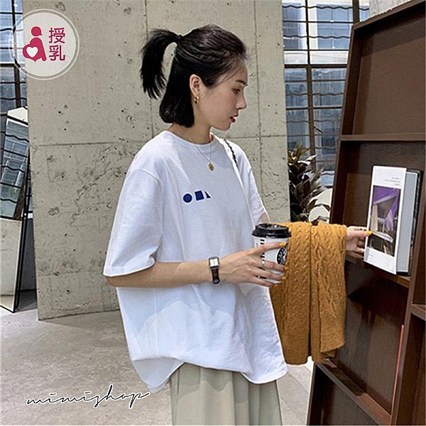 孕婦裝 MIMI別走【P12171】幾何圖形 純色百搭棉質哺乳衣 寬版上衣