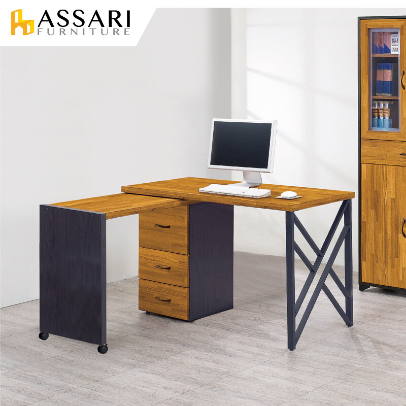 assari-海灣組合書桌(寬127x深60x高78cm)