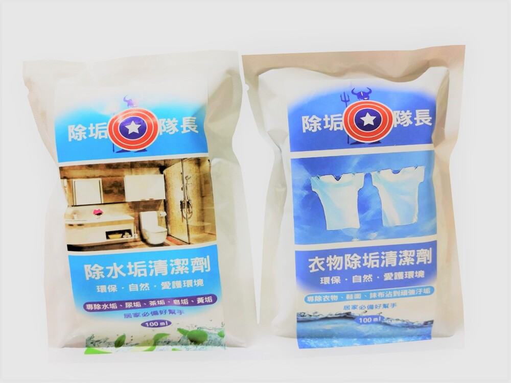 除水垢清潔劑100ml (附海綿)+除衣垢清潔劑100ml (附海綿) 免運 除水垢 除衣垢 清潔劑