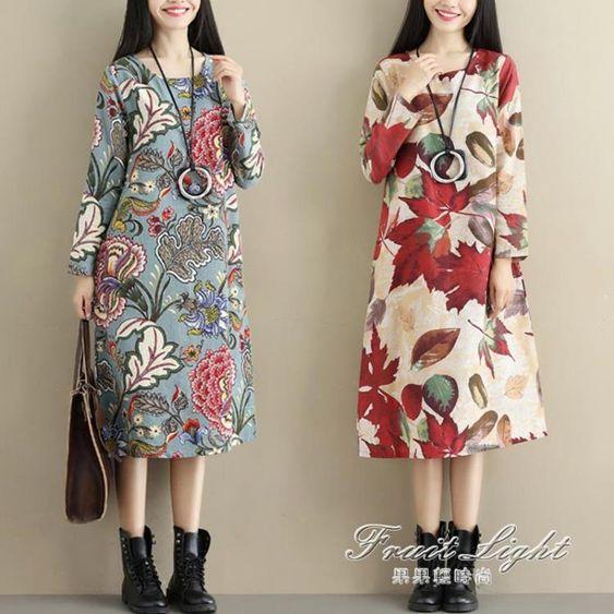 民族風復古印花棉麻長袖洋裝寬鬆顯瘦打底亞麻中長裙女果果精品