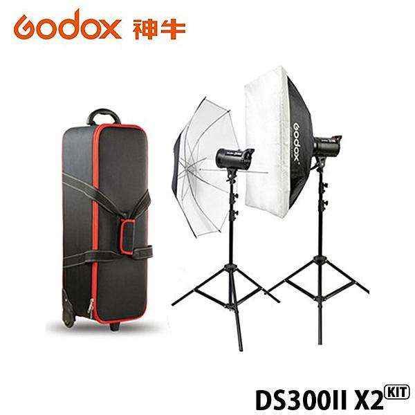 【EC數位】GODOX 神牛 DS300II X2 KIT 雙燈套組 玩家棚燈2代 300瓦/110V 2.4G無線