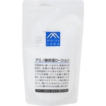 dポイントが貯まる・使える通販  M mark アミノ酸保湿ローション 詰替用 (140ml) 【dショッピング】 乳液 おすすめ価格