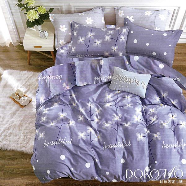 DOKOMO朵可•茉《戀語》100%MIT台製舒柔棉-單人(3.5*6.2尺)二件式百貨專櫃精品薄床包枕套組