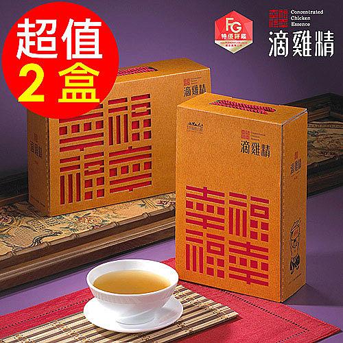 【勤億】幸福滴雞精(20包/盒 )x2盒