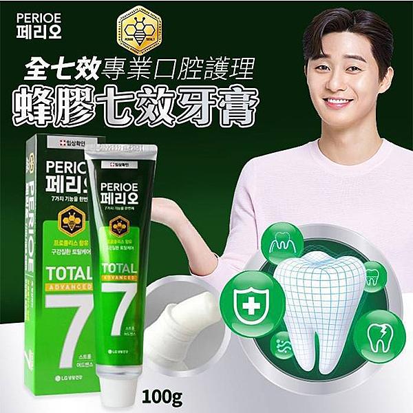 韓國 Perioe Total 7 蜂膠七效牙膏 100g【小紅帽美妝】
