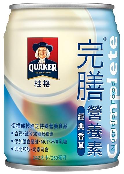 (加送4罐) 桂格完膳營養素(經典香草)2箱 *維康