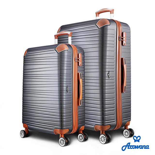 【Arowana 亞諾納】復古美學29+25吋ABS防爆拉鍊旅行箱/行李箱 (鐵灰色)