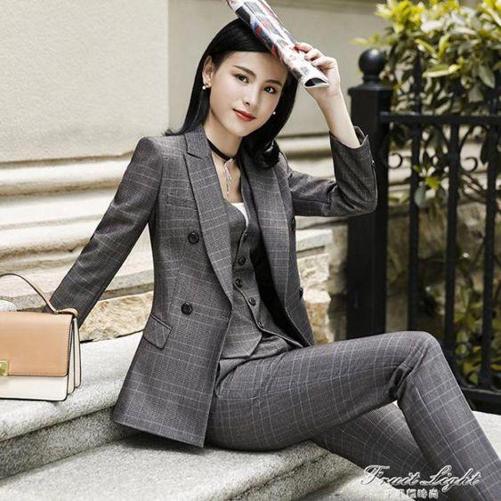 格子職業套裝女裝正裝西裝工作服女秋冬2020新款時尚氣質商務西服
