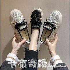 厚底豆豆鞋冬新款時尚休閒鞋子百搭一腳蹬懶人女鞋