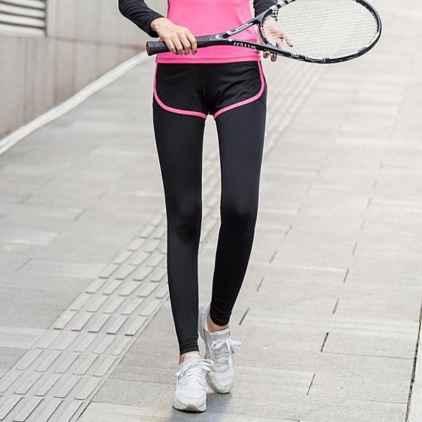 緊身假兩件瑜伽褲 彈力速干 跑步運動九分健身褲