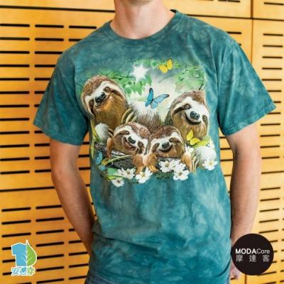 摩達客-美國進口The Mountain 樹懶家族 純棉環保藝術中性短袖T恤
