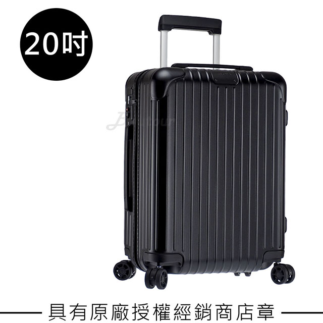 【Rimowa】Essential Cabin S 20吋登機箱 (霧黑色)
