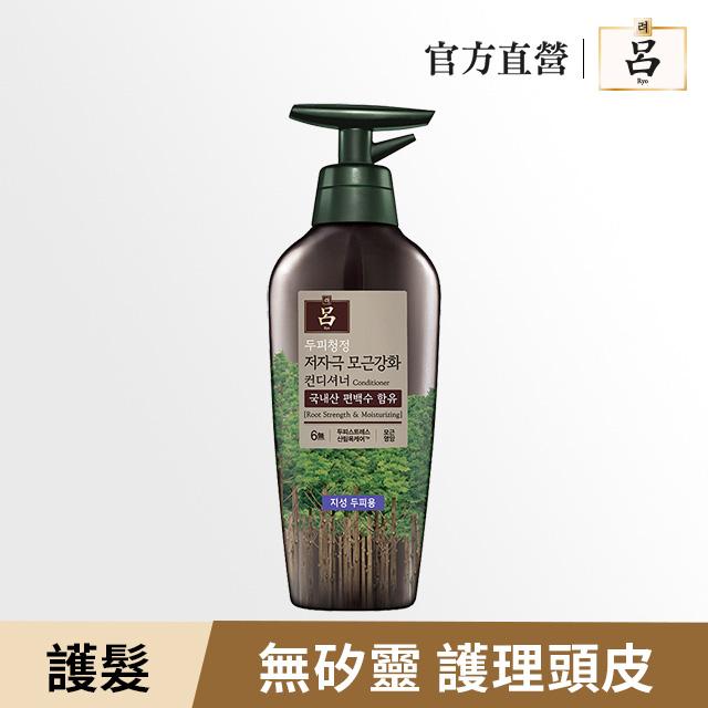 RYO呂 森活植淨護髮素 400ml