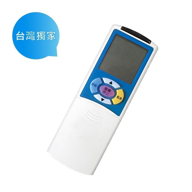 dr.av 三葉新格大井川井 專用冷氣遙控器 ai-tw4