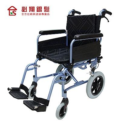 必翔銀髮 輕便移位式看護型輪椅 PH-183B
