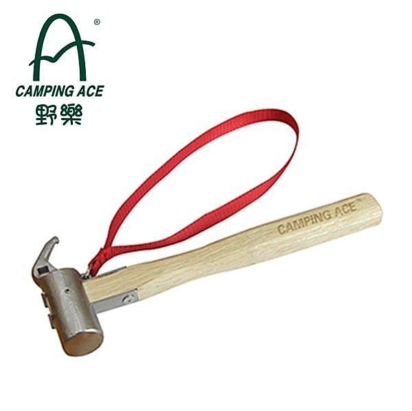 丹大戶外【Camping Ace】震四海201不銹鋼營槌 ARC-111A