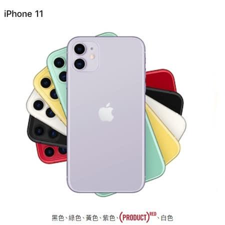 iPhone 11 128G iOS 13 作業系統 IP68 防水防塵 Face ID 臉部解鎖 一年保固