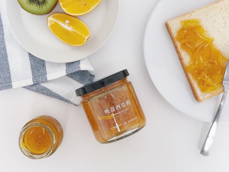 晚崙西亞橙 果醬【 140ml / 220ml 】