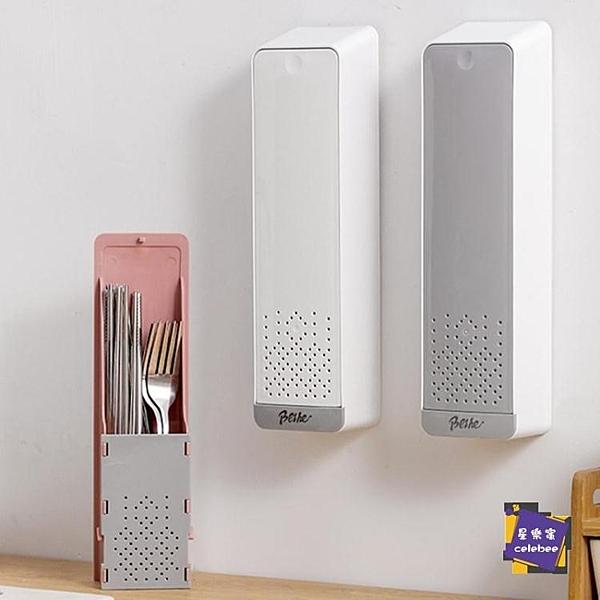 筷架 家用廚房壁掛式免打孔按壓筷子簍快子籠筷筒勺子餐具收納盒置物架
