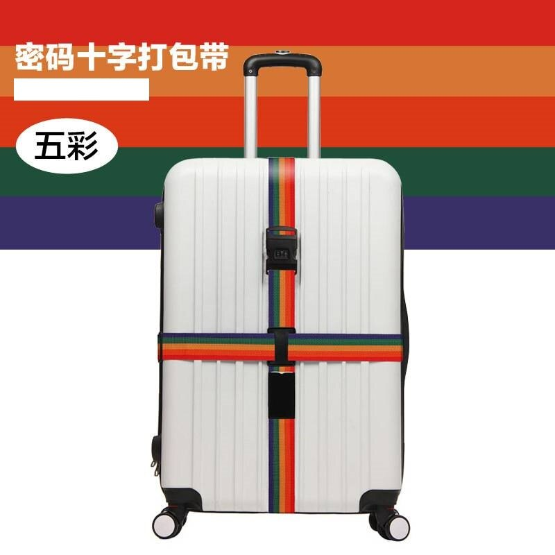 打包帶 拉桿箱 行李箱 捆箱帶 綑綁帶