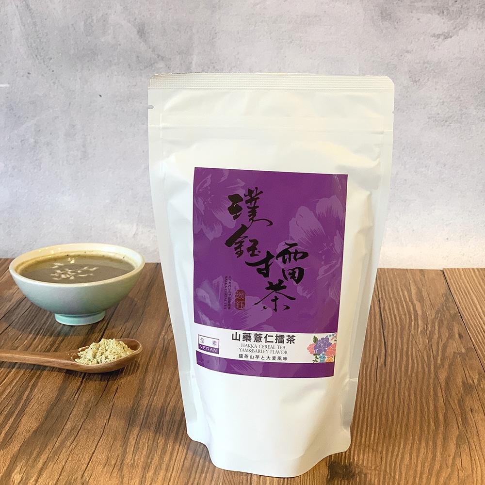【璞鈺擂茶】山藥薏仁擂茶