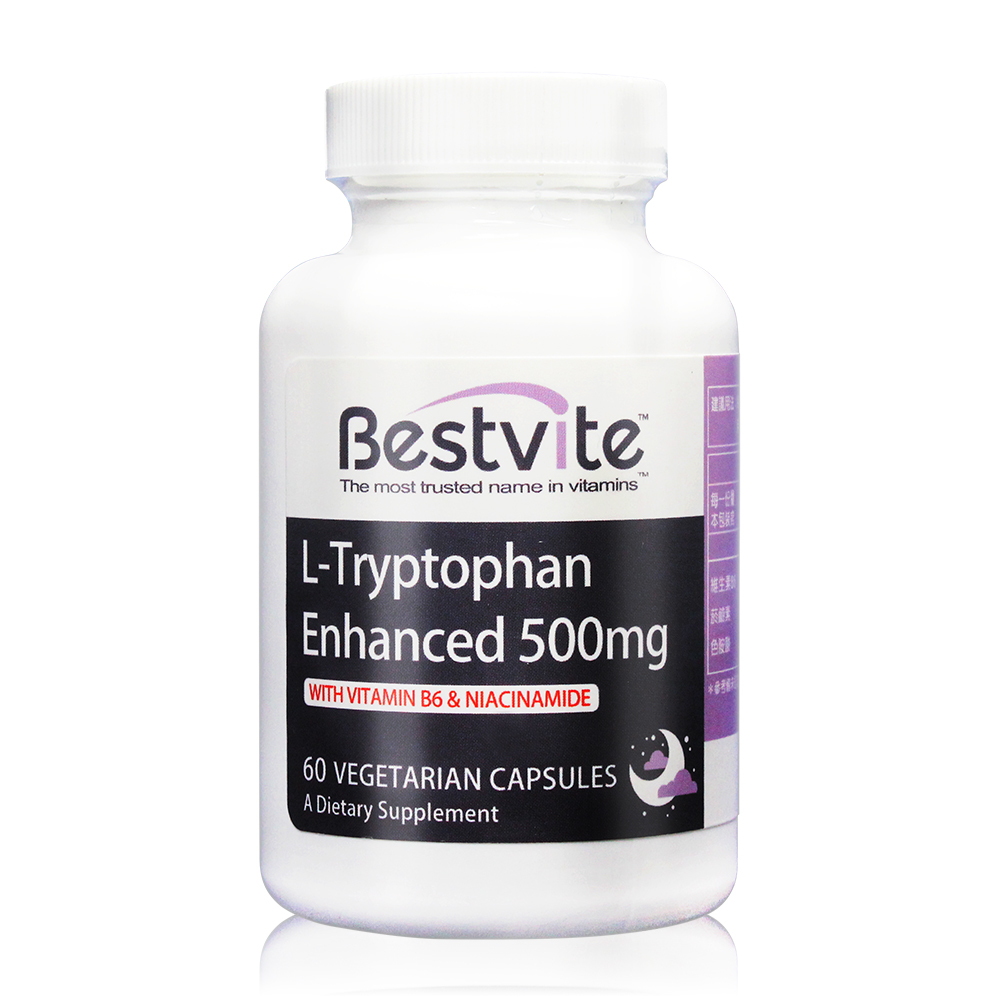 美國BestVite 必賜力色胺酸加強膠囊2瓶組