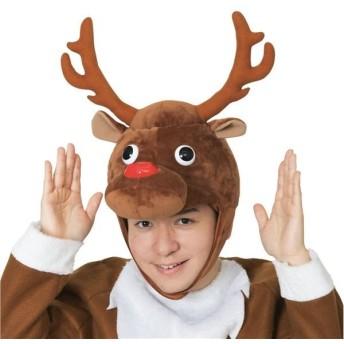 〔クリスマスコスプレ/コスプレ衣装〕 XM コミカルトナカイかぶりもの