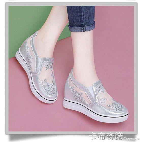 韓版新款蕾絲網面單鞋厚底楔形鏤空透氣內增高女鞋平底休閒鞋網紗鞋