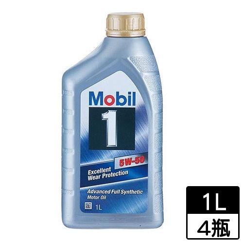 【4件超值組】美孚 全合成車用機油1L (5W50)【愛買】