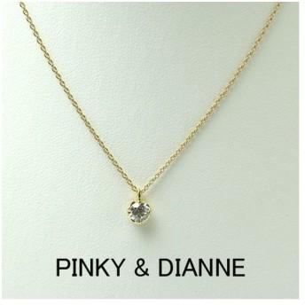 PINKY & DIANNE Dancing ピンキー&ダイアン  ネックレス   SV(イエローゴールドメッキ)  キュービック SV VPCPD51633