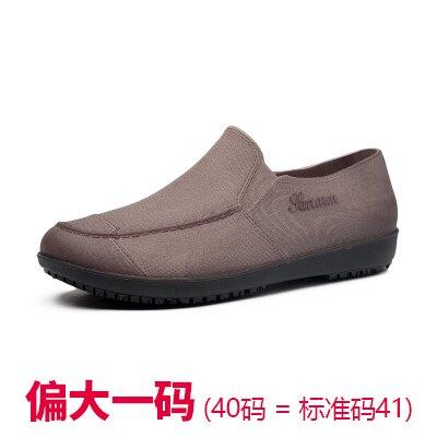 雨鞋男 廚房水鞋男夏季低幫時尚短筒雨鞋休閒防滑工作雨靴男洗車防水膠鞋『SS1919』